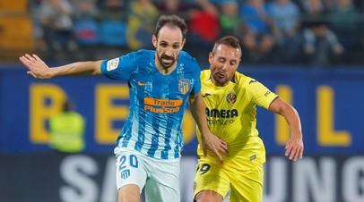 «Атлетико» сыграл вничью с «Вильярреалом» в девятом туре Примеры