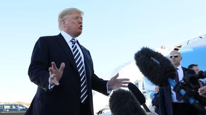 «Линия на тотальное доминирование»: почему Трамп заявил о намерении США выйти из ДРСМД