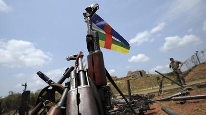 МИД: Россия готова дальше содействовать политическому урегулированию в ЦАР