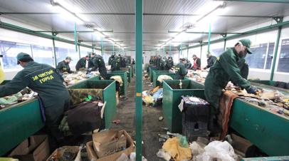 СМИ: В России планируют построить 210 комплексов по утилизации ТКО к 2024 году