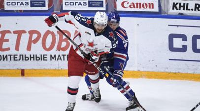 КХЛ признала, что арбитры ошиблись во время серии буллитов в матче между СКА и ЦСКА