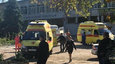 В Крыму заявили о попытках Украины посеять панику в связи с трагедией в Керчи
