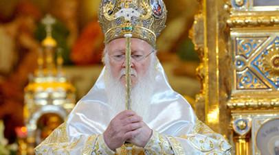 Патриарх Варфоломей: РПЦ придётся принять решение Константинополя по Украине
