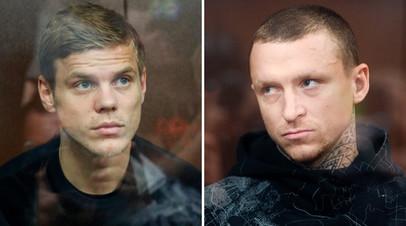 Кокорин и Мамаев не смогут играть в футбол во время пребывания в СИЗО