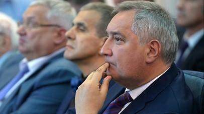 «Роскосмос» и NASA ведут переговоры по поездке Рогозина в США