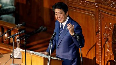 «Пока Япония не проявляет понимания»: сможет ли Абэ начать новую эпоху в отношениях с Россией