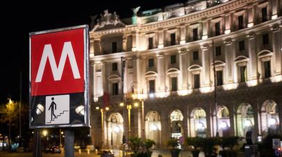 Очевидец опроверг обвинения, что болельщики ЦСКА прыгали на эскалаторе в метро Рима