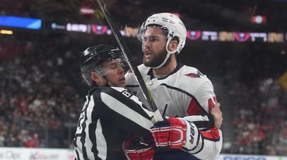 НХЛ оставила в силе 20-матчевую дисквалификацию форварда «Вашингтона» Уилсона за грубый силовой приём