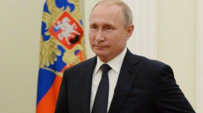 Путин подписал указ о создании Фонда родных языков народов России