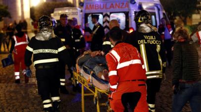 СМИ: Болельщики ЦСКА не могли спровоцировать аварию в римском метро