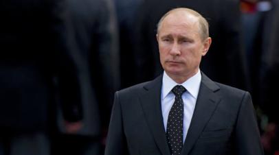 Путин прибыл в Ханты-Мансийск