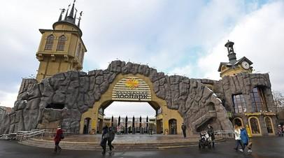 Московский зоопарк перейдёт на зимнее расписание с ноября