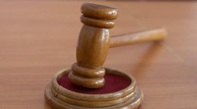 Суд в Москве заочно арестовал фигуранта дела группы «Шалтай-Болтай» Глазастикова