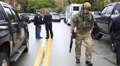 Власти подтвердили ранение шести человек при стрельбе в синагоге Питтсбурга