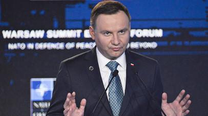 Дуда считает открытым вопрос выплаты репараций Польше от Германии