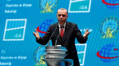 Эрдоган открыл будущий крупнейший аэропорт в мире