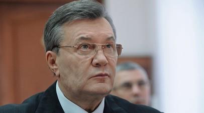 Суд в Киеве начал рассмотрение дела против Януковича о госизмене