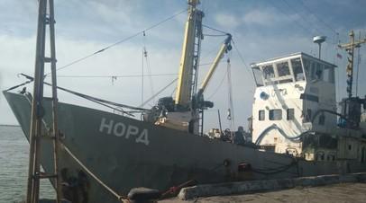 Москалькова рассказала о состоянии капитана «Норда»