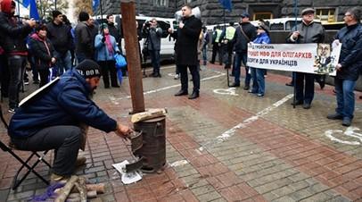 В Киеве начался митинг против повышения цены на газ для населения