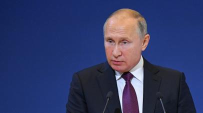 Путин обсудит с немецкими бизнесменами реализацию совместных проектов