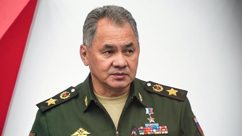 Россия и Куба готовы сотрудничать по линии оборонных ведомств