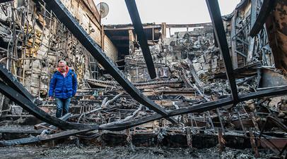 «Обвиняются в даче и получении взятки»: в деле о пожаре в ТЦ «Зимняя вишня» появились новые фигуранты
