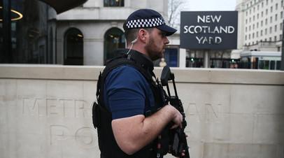В Скотленд-Ярде рассказали об инциденте на западе Лондона