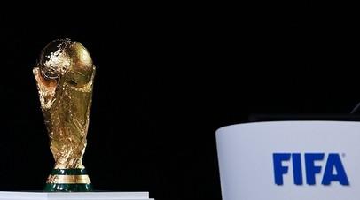 СМИ: Болгария, Сербия, Румыния и Греция собираются подать совместную заявку на проведение ЧМ по футболу 2030 года
