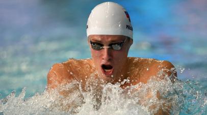 Ефимова, Морозов и Пригода завоевали золото на этапе КМ по плаванию в Пекине