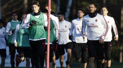 СМИ: УЕФА рассмотрит апелляцию «Милана» на отстранение от еврокубков 12 ноября