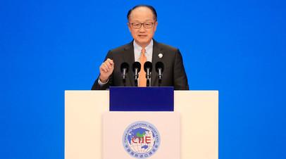 Глава Всемирного банка выступил против протекционизма в торговле