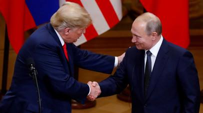 «Коммерсантъ»: формат встречи Путина и Трампа изменился из-за Макрона