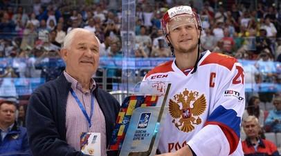 Воробьёв объявил, кто будет капитаном сборной России по хоккею на Кубке Карьяла