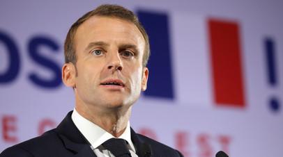 Эксперт оценил слова Макрона об «общеевропейской армии»