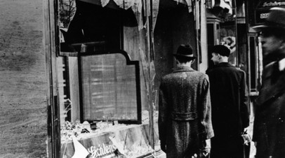 Пролог к холокосту: как Хрустальная ночь повлияла на судьбы немецких евреев