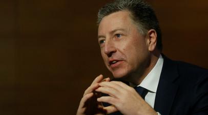 Волкер заявил об отсутствии безопасных условий для появления миссии ООН в Донбассе