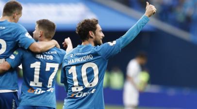 «Зенит» огласил стартовый состав на матч ЛЕ с «Бордо»