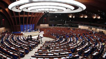 «Есть угроза руксита»: в Совете Европы опасаются возможного выхода России из организации