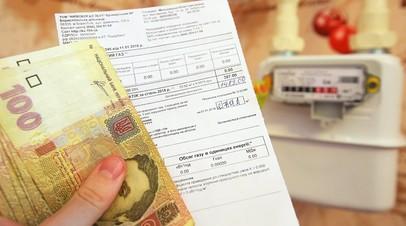 Эксперт оценил идею депутата Рады «запретить зиму» из-за цен на газ