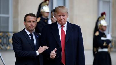 «Это очень оскорбительно»: Трамп начал свой визит во Францию с критики заявлений Макрона