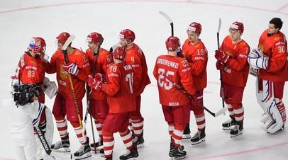 Сборная России по хоккею обыграла Швецию в матче Кубка Карьяла