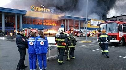 Источник назвал возможную причину пожара в гипермаркете в Петербурге