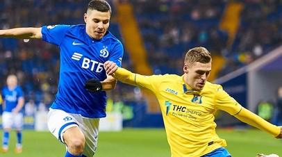«Ростов» и «Динамо» сыграли вничью в матче 14-го тура РПЛ