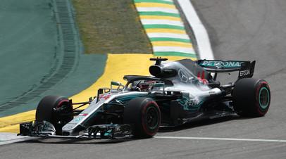Хэмилтон победил в квалификации Гран-при Бразилии, Сироткин — 15-й