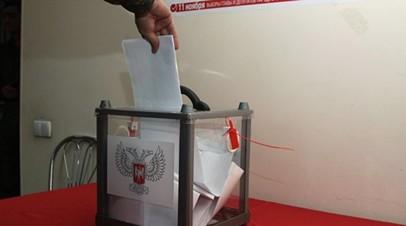 Все кандидаты на пост главы ДНР проголосовали на выборах