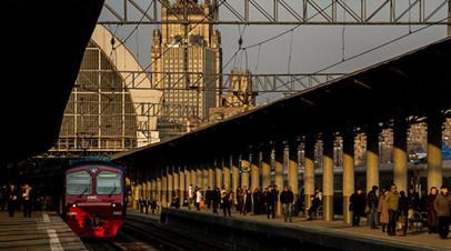 Угроза взрыва на Киевском вокзале не подтвердилась