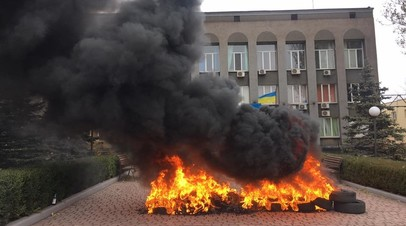 «Это только первый звоночек»: жители Кривого Рога подожгли шины из-за отсутствия отопления