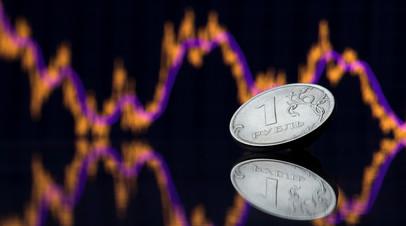 Рубль растёт к доллару в начале торгов