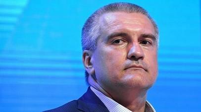 Аксёнов оценил влияние санкций на Крым