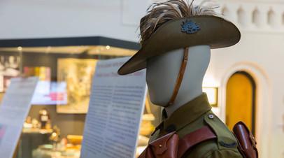 Музею-заповеднику «Царское Село» подарили реконструкцию формы времён Первой мировой войны
